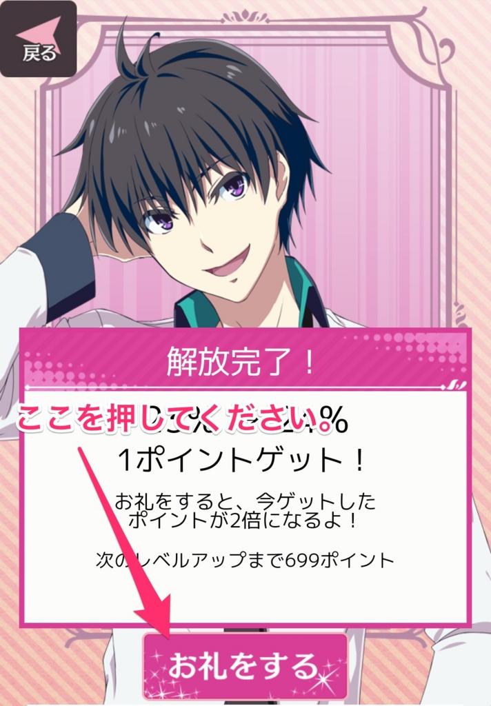 f:id:choco_wasabi:20160627123155j:plain
