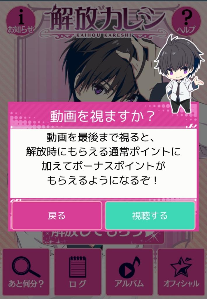 f:id:choco_wasabi:20160627124721j:plain