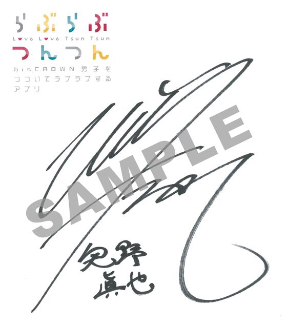 f:id:choco_wasabi:20160702154729p:plain