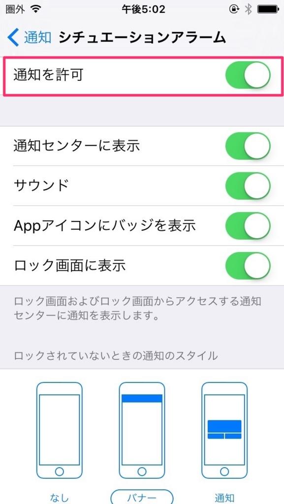 f:id:choco_wasabi:20160702170250j:plain