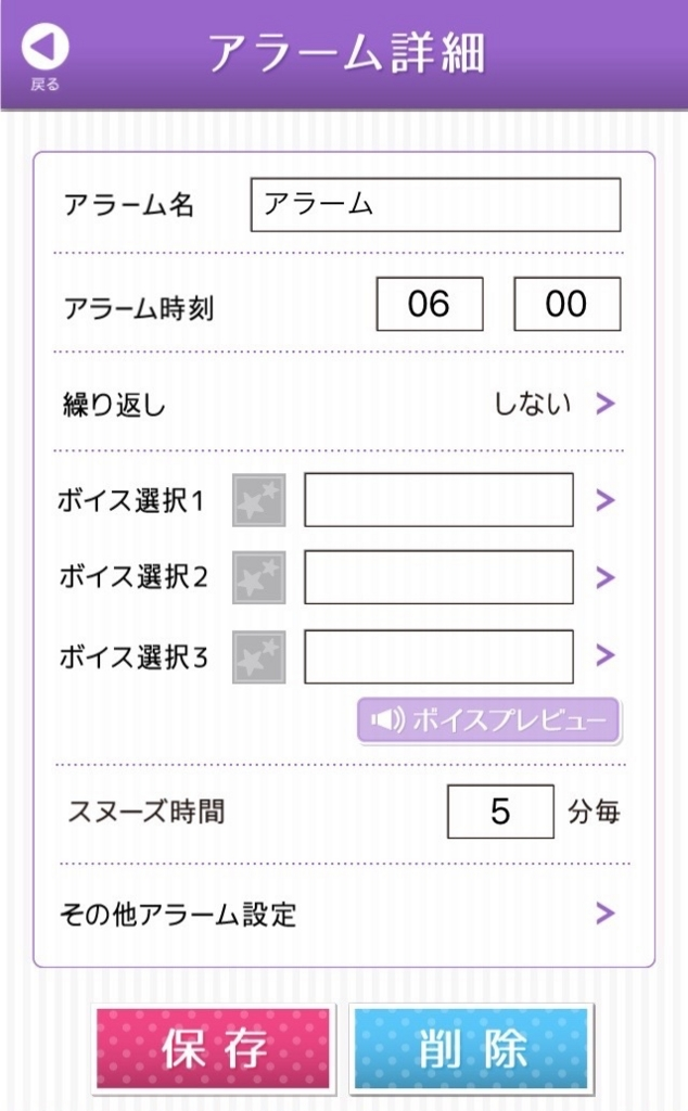 f:id:choco_wasabi:20160702170911j:plain