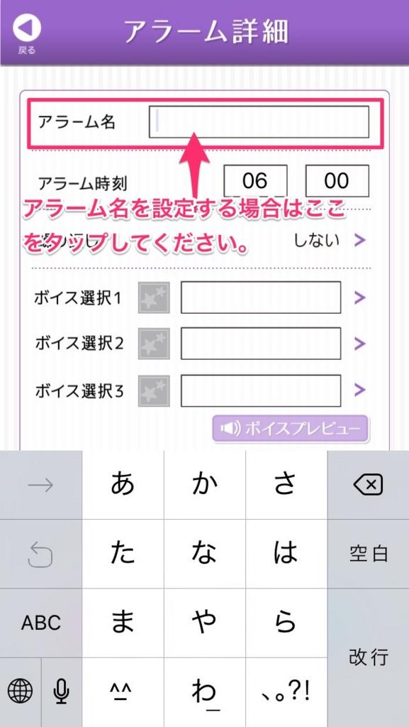 f:id:choco_wasabi:20160702170959j:plain