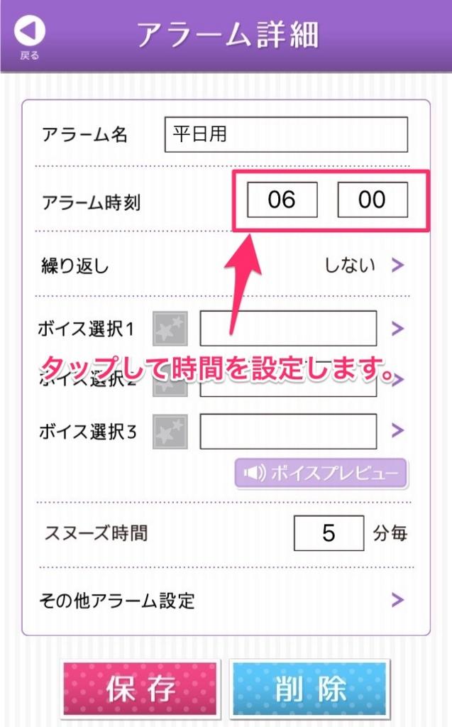 f:id:choco_wasabi:20160702171009j:plain