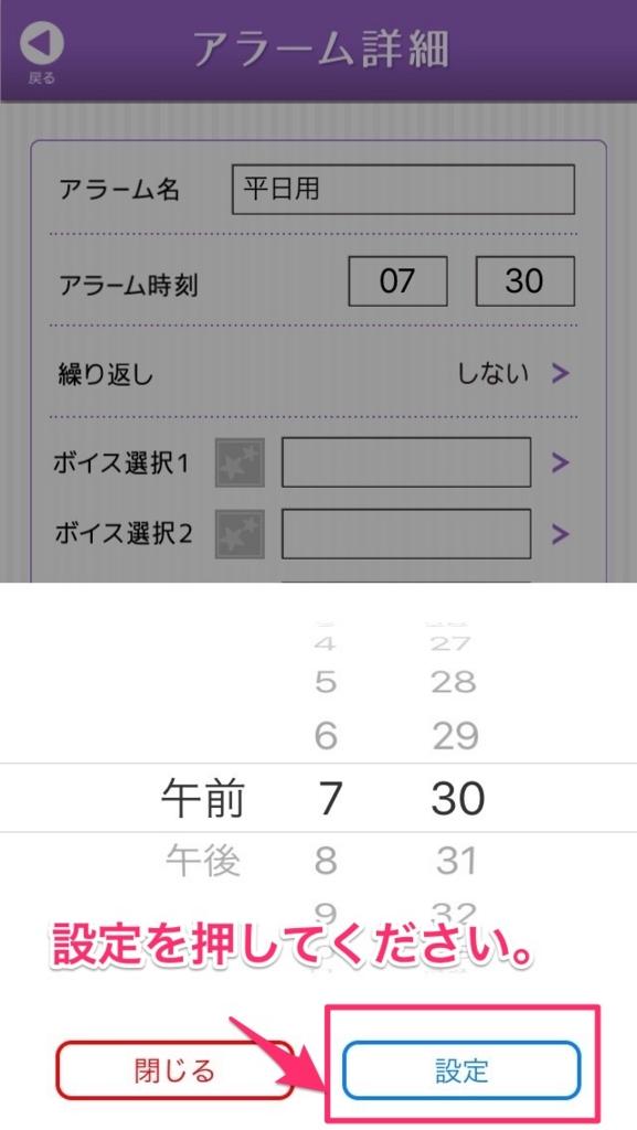f:id:choco_wasabi:20160702171033j:plain