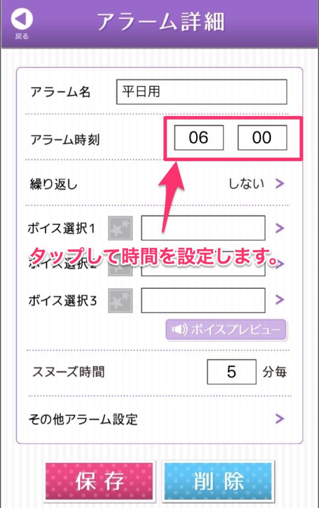 f:id:choco_wasabi:20160702172922p:plain