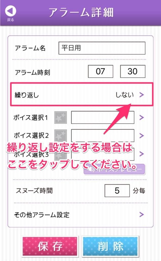 f:id:choco_wasabi:20160702173157j:plain