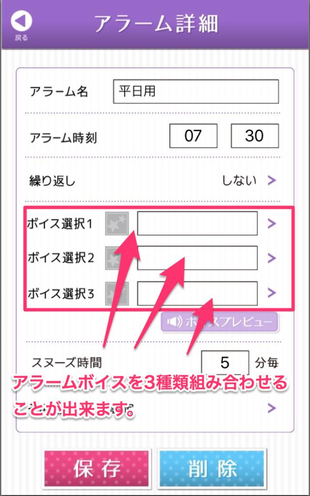 f:id:choco_wasabi:20160702174010p:plain