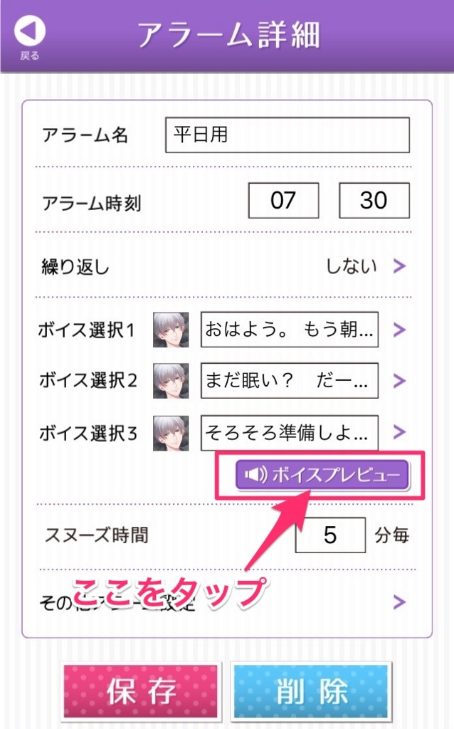 f:id:choco_wasabi:20160702174839j:plain