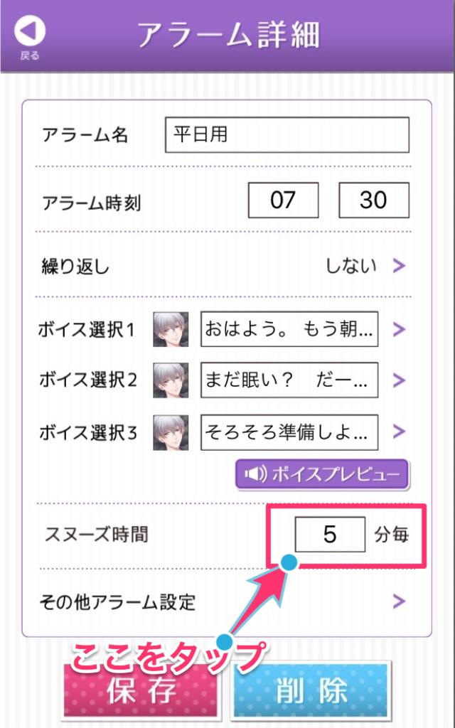 f:id:choco_wasabi:20160702175451p:plain