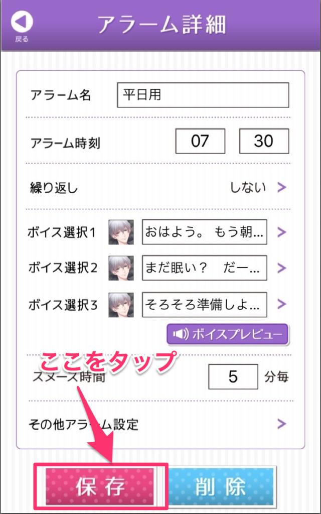 f:id:choco_wasabi:20160702180238p:plain