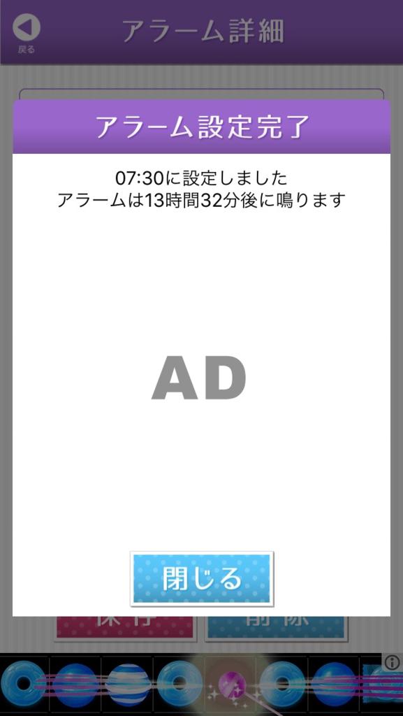 f:id:choco_wasabi:20160702180859p:plain