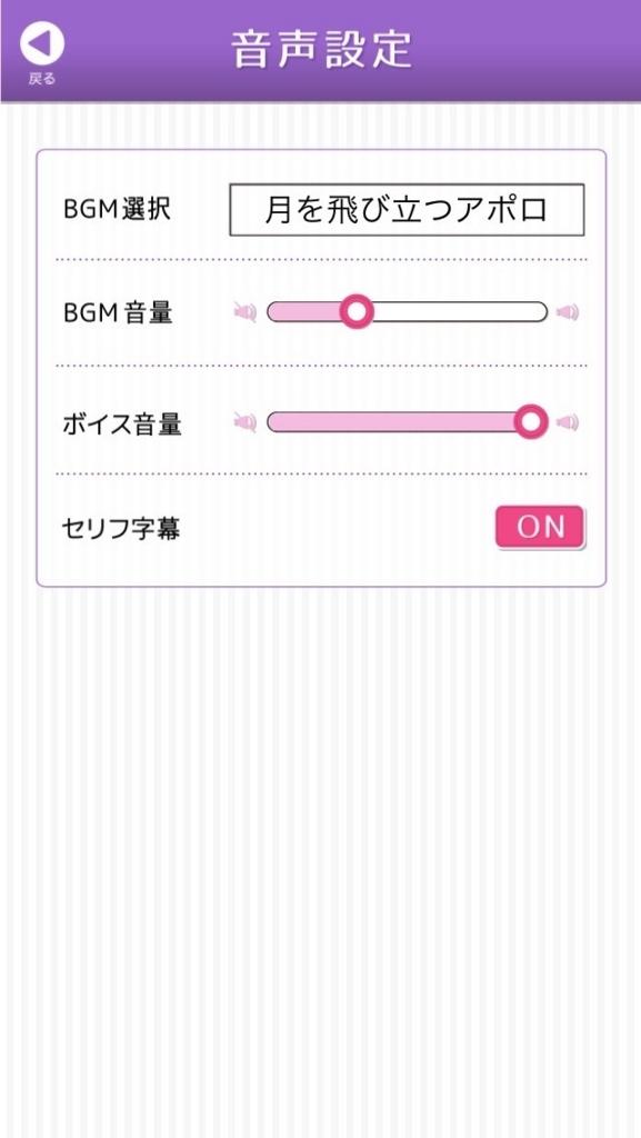 f:id:choco_wasabi:20160702181458j:plain