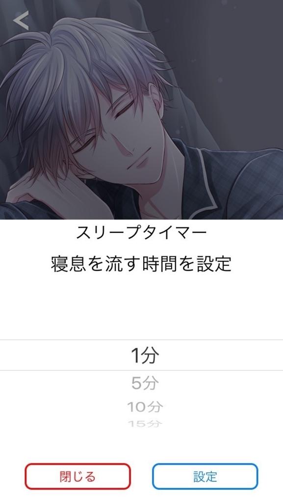 f:id:choco_wasabi:20160702181510j:plain