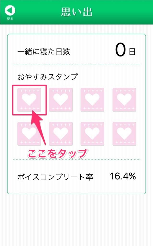 f:id:choco_wasabi:20160703032338j:plain