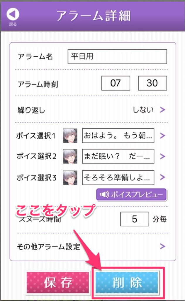 f:id:choco_wasabi:20160703034815p:plain