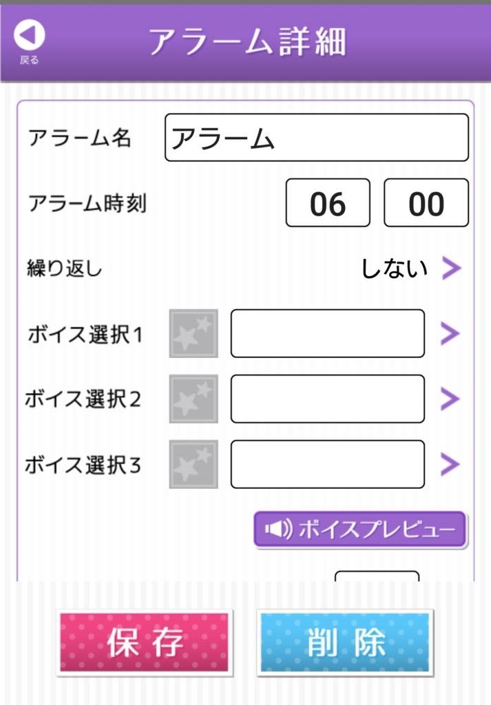 f:id:choco_wasabi:20160703163212j:plain