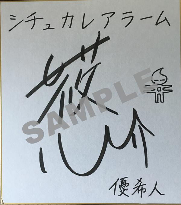 f:id:choco_wasabi:20160708185927p:plain