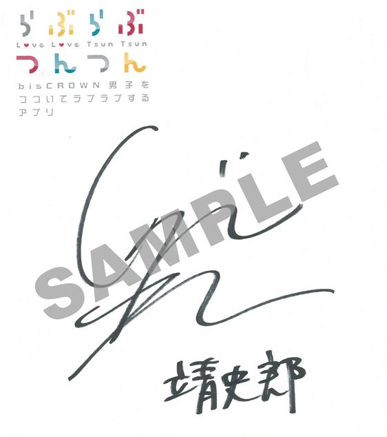 f:id:choco_wasabi:20160709201438p:plain