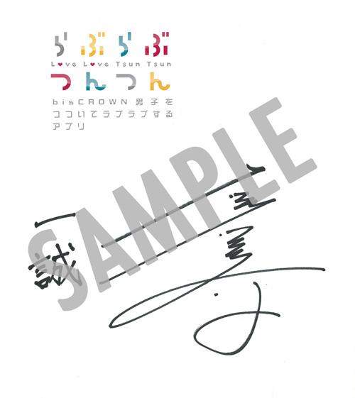f:id:choco_wasabi:20160725122840j:plain