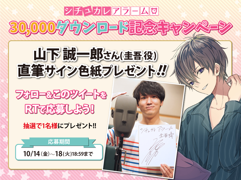 f:id:choco_wasabi:20161015191016j:plain