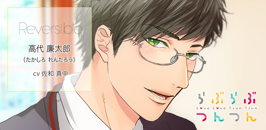f:id:choco_wasabi:20161017105707p:plain