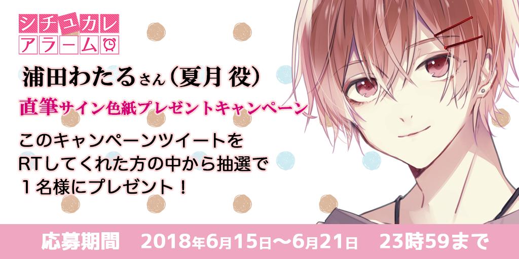 f:id:choco_wasabi:20180615212808p:plain