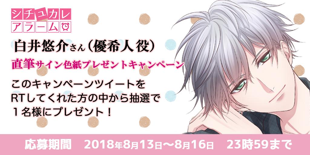 f:id:choco_wasabi:20180813113106p:plain
