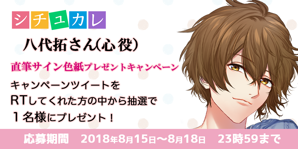 f:id:choco_wasabi:20180815183312p:plain