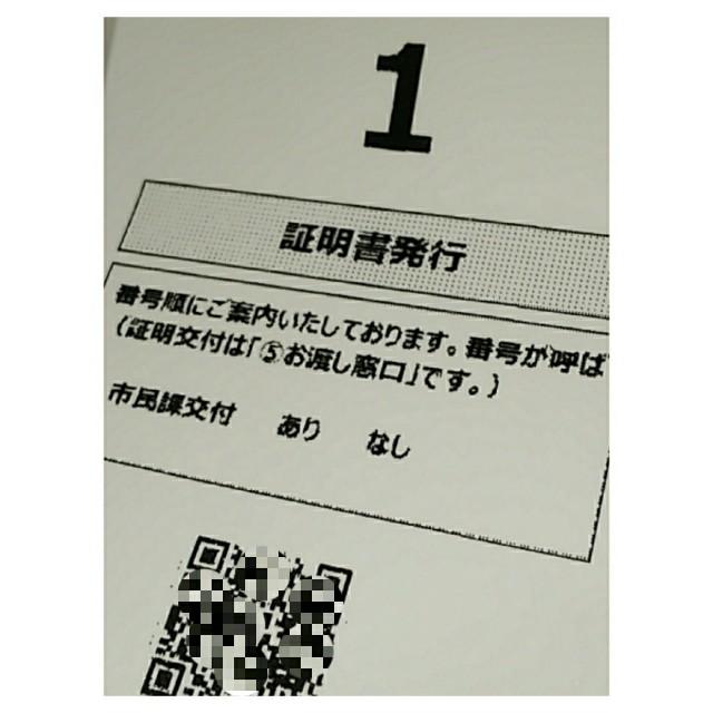 f:id:chococo43:20201118211410j:plain