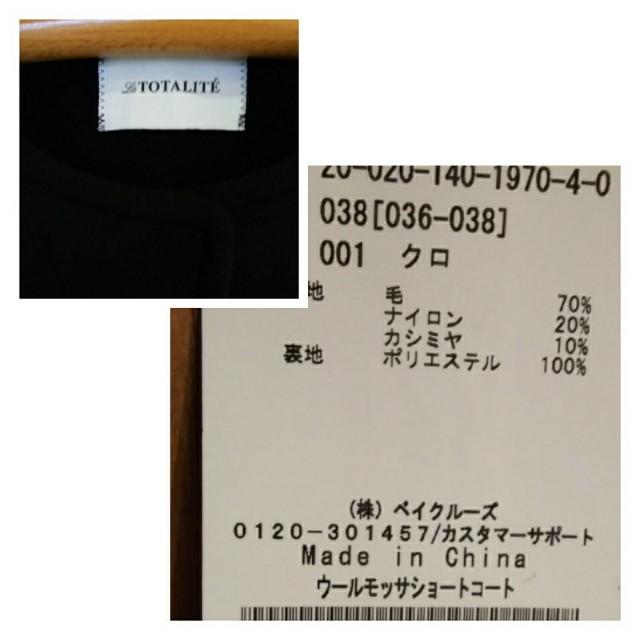 f:id:chococo43:20210119170804j:plain