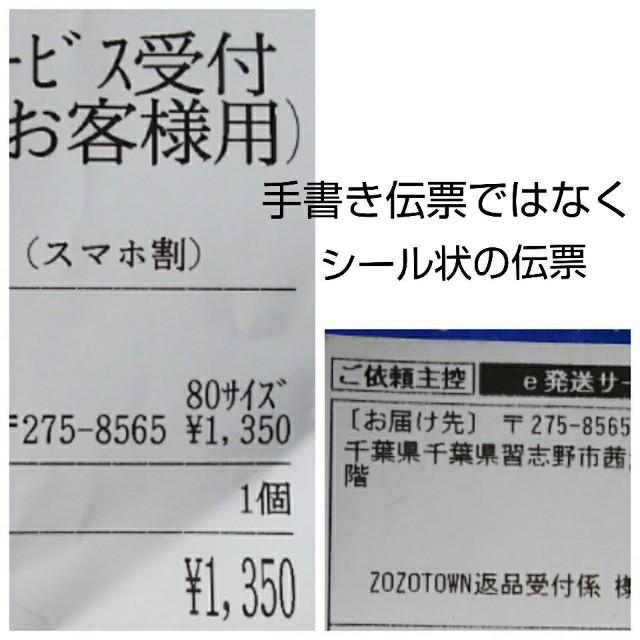f:id:chococo43:20210121010655j:plain