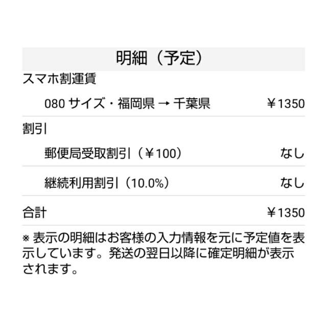 f:id:chococo43:20210121010755j:plain