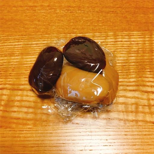 f:id:chocodonut:20181030132552j:image