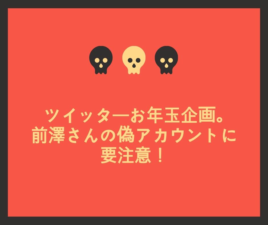 f:id:chocoflowerheart:20190109133552j:plain