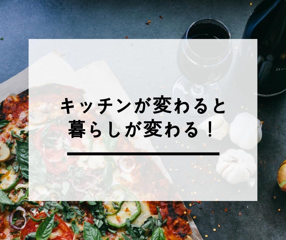 Voicy高木ゑみ調理場