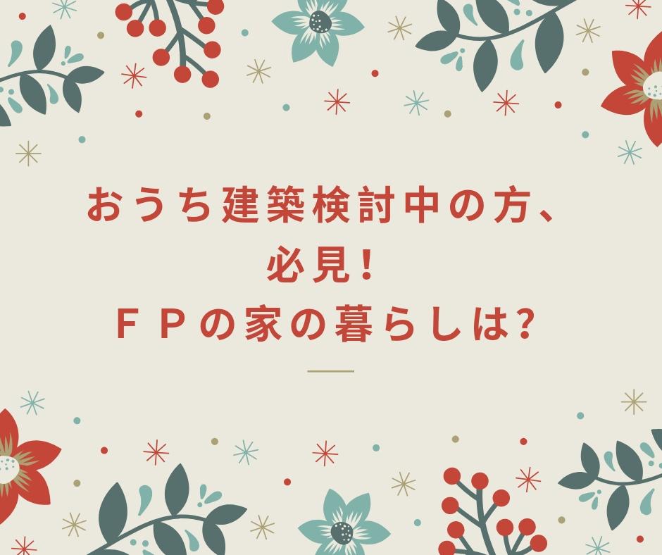 f:id:chocoflowerheart:20190221145331j:plain