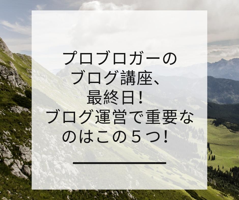 コンチェルトみほさん
