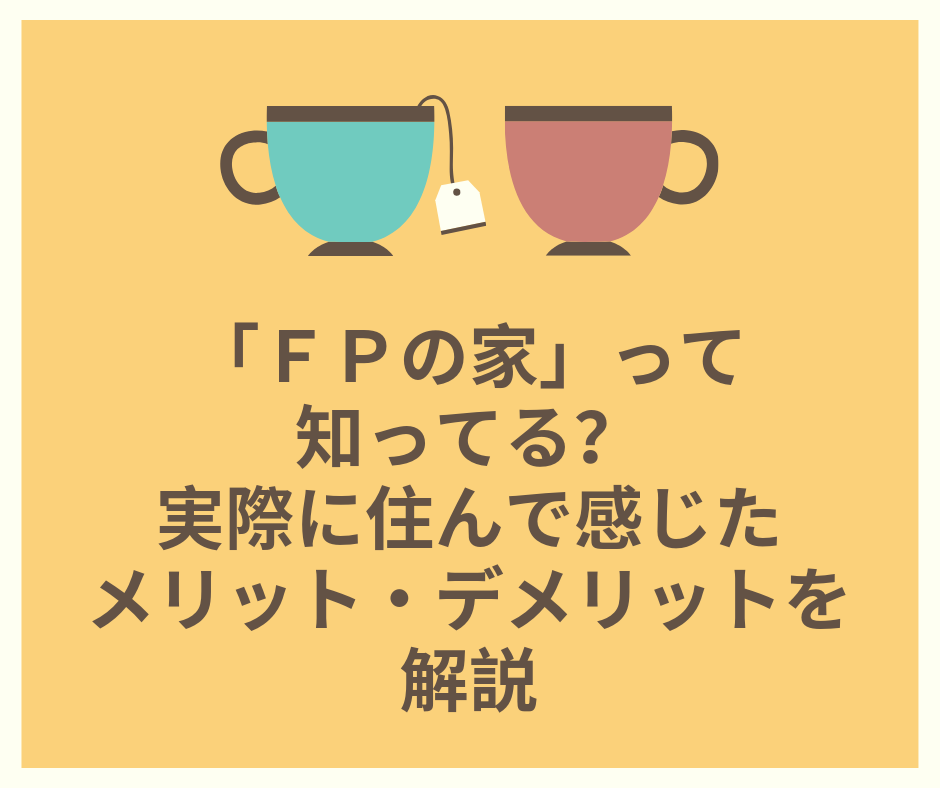 f:id:chocoflowerheart:20190514143018p:plain