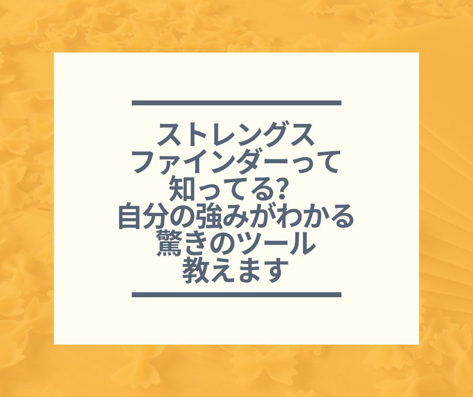 f:id:chocoflowerheart:20190514203258p:plain