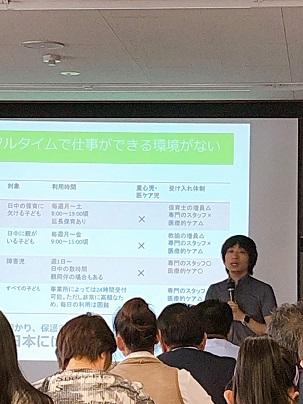 講演されるNPO法人フローレンス代表理事の駒崎弘樹さん
