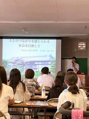 講演される社団法人えんがお代表理事の濱野将行さん