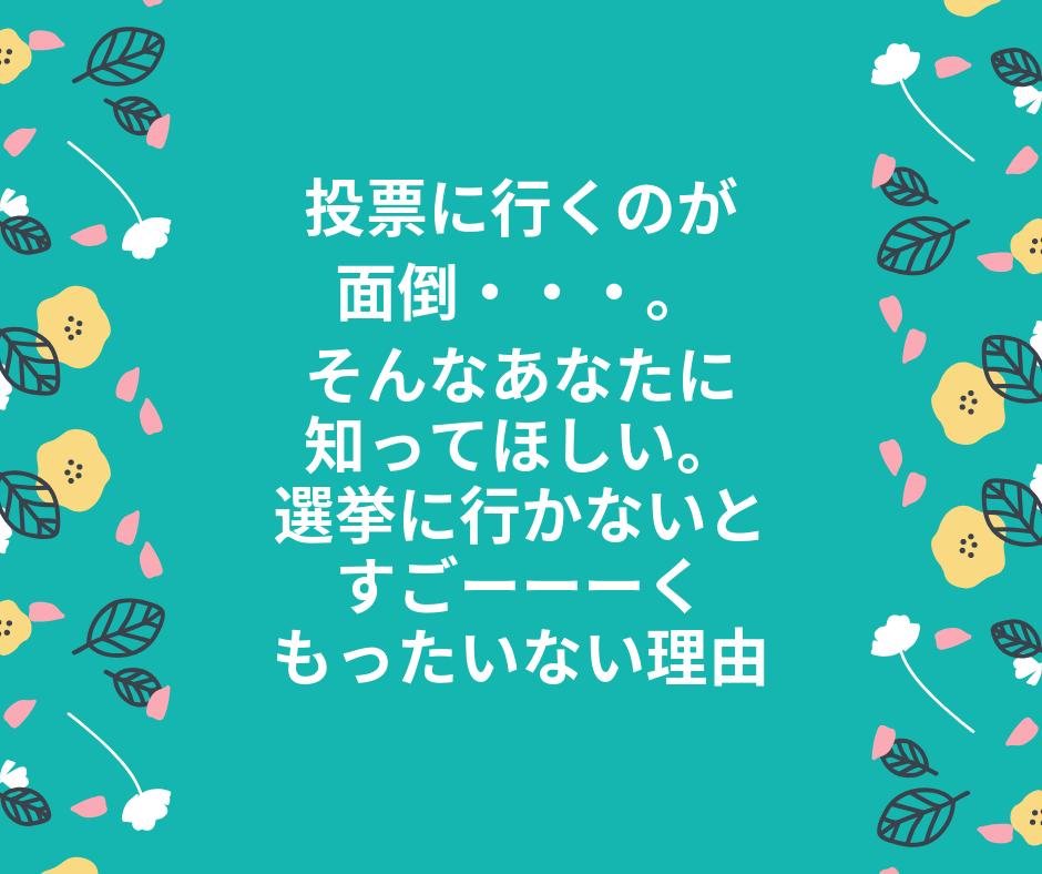 f:id:chocoflowerheart:20190719140856p:plain