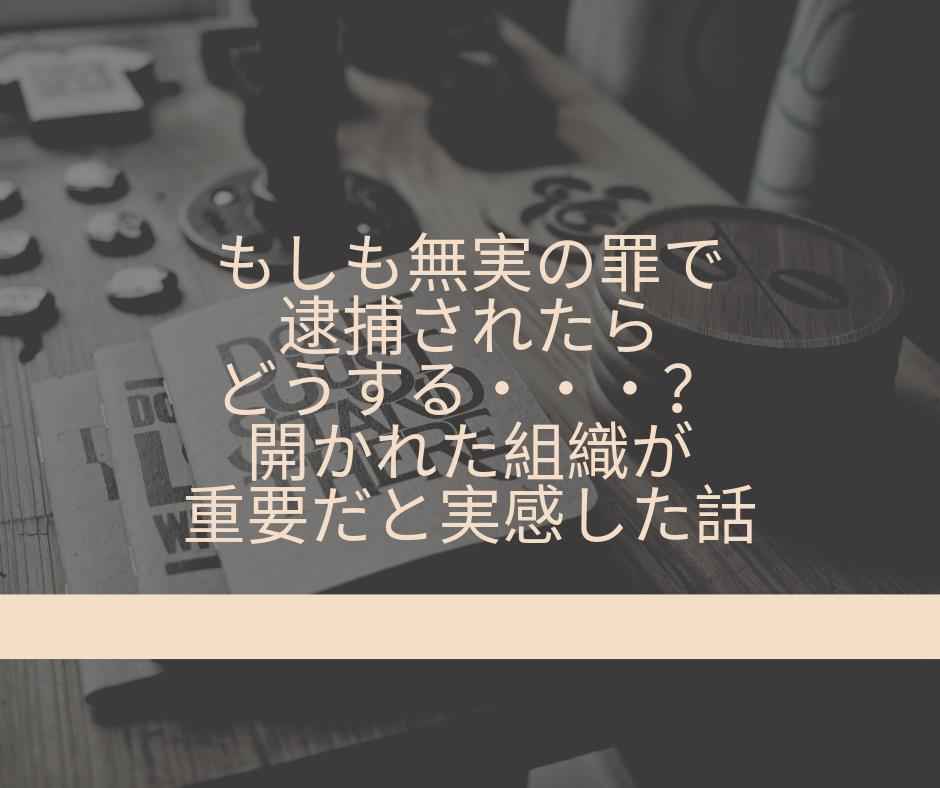 f:id:chocoflowerheart:20190816230736p:plain