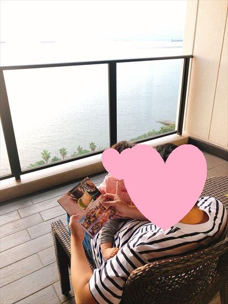 ホテル三日月の富士見亭のテラス