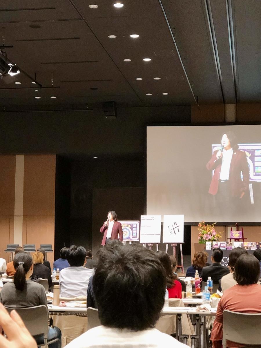講演会に登壇する本田健氏