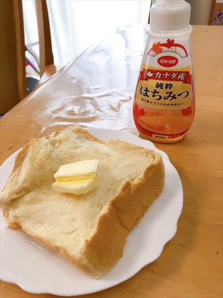 乃が美の食パンをトーストしたところ