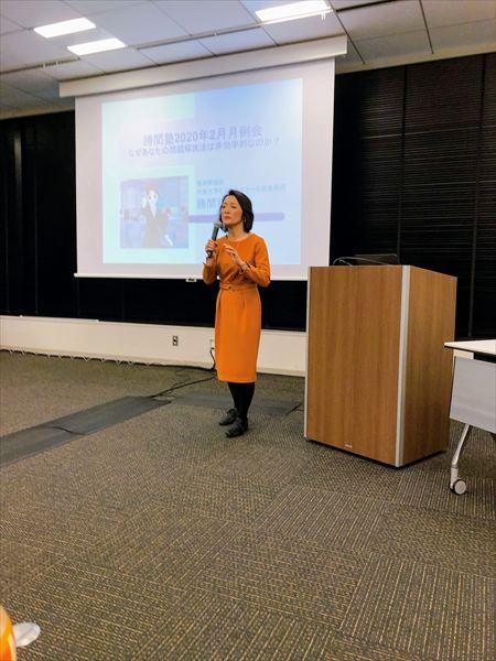経済評論家、勝間和代さんの勝間塾のセミナー