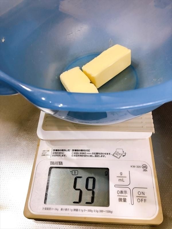 バターを計量しているところ