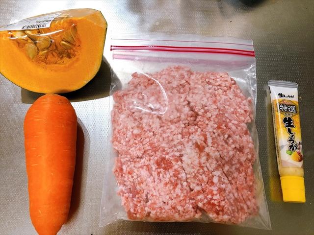 ホットクックでかぼちゃのそぼろ煮を作るときの材料