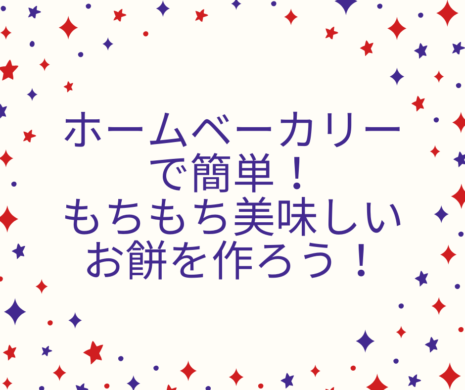 f:id:chocoflowerheart:20210209144805p:plain